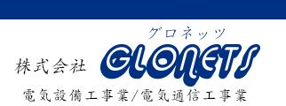 株式会社 GLONETS